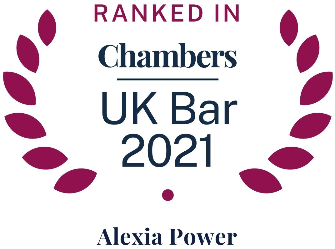 C&P Alexia Power