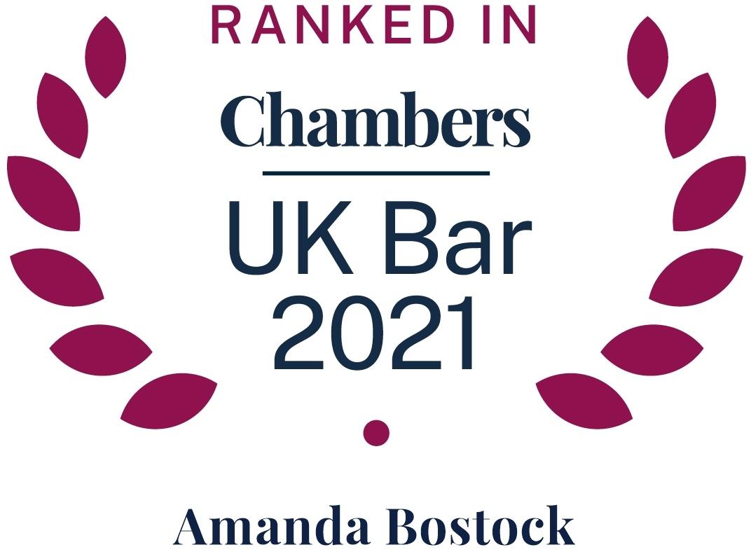 C&P Amanda Bostock