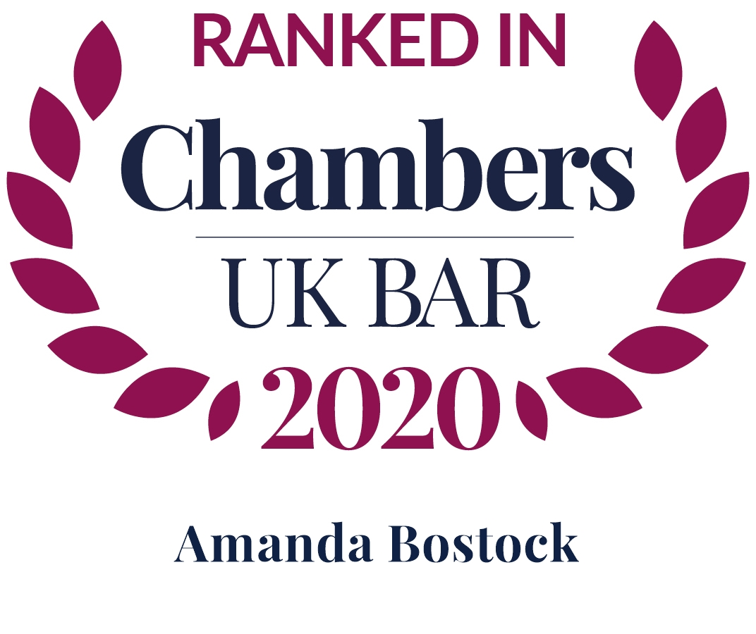 C&P Logo 2020 -Amanda Bostock
