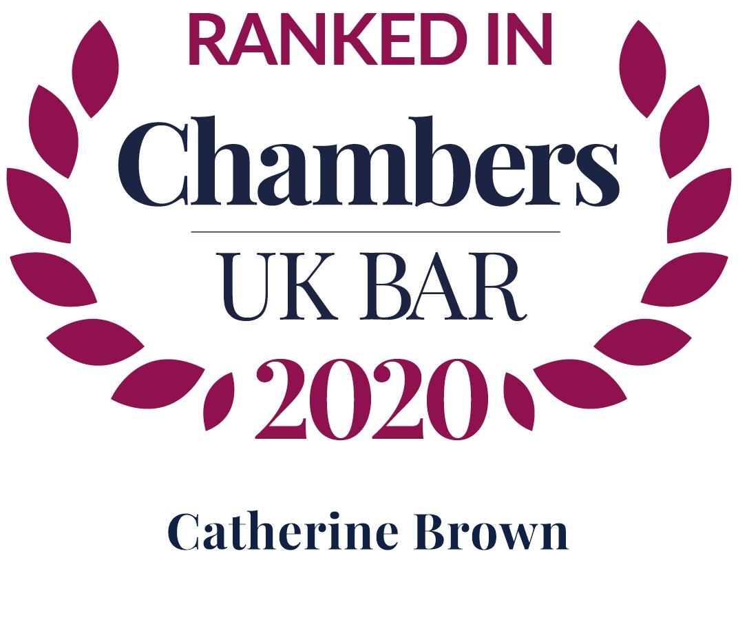 C&P Logo 2020 - Catherine Brown
