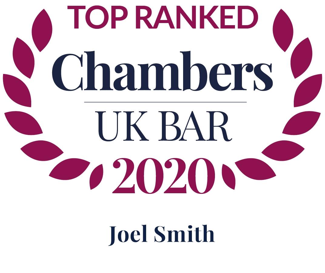C&P Logo 2020 - Joel Smith