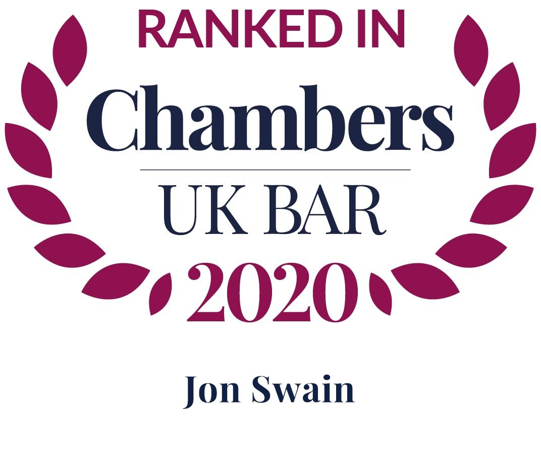 C&P Logo 2020 - Jon Swain