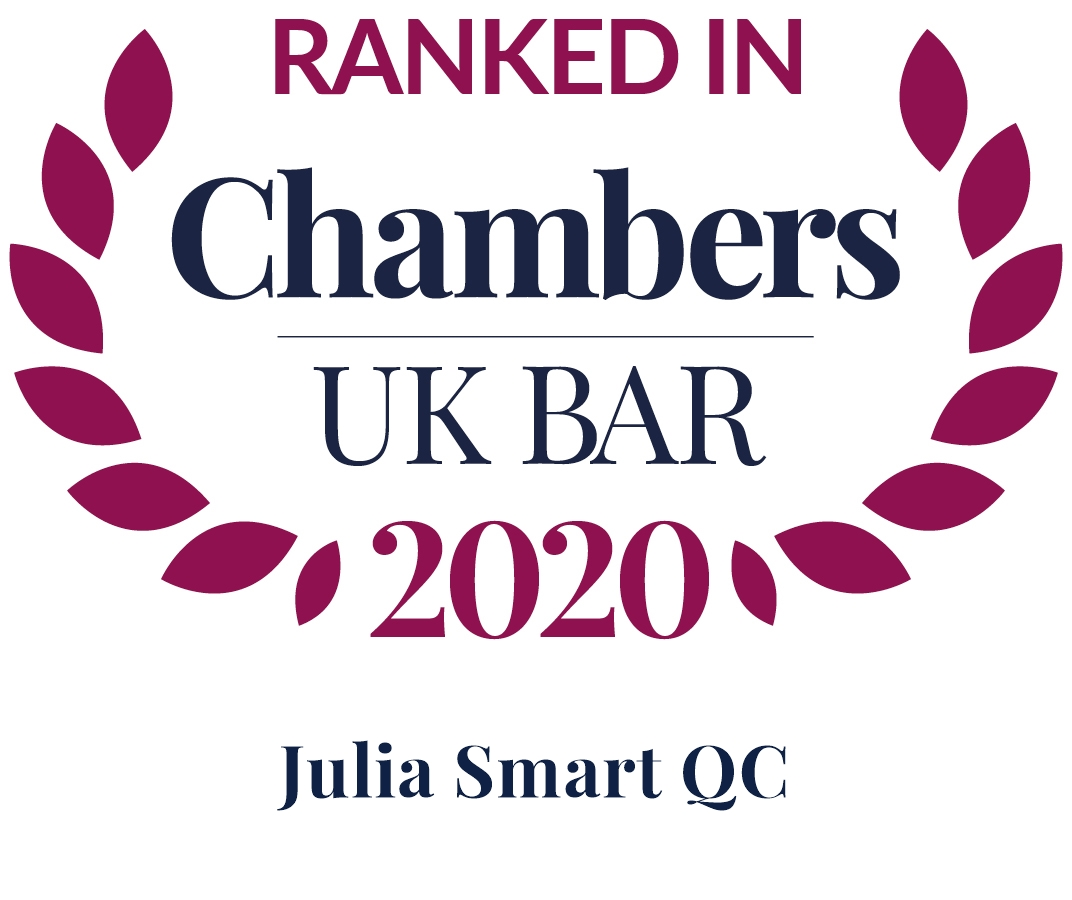 C&P Logo 2020 - Julia Smart QC