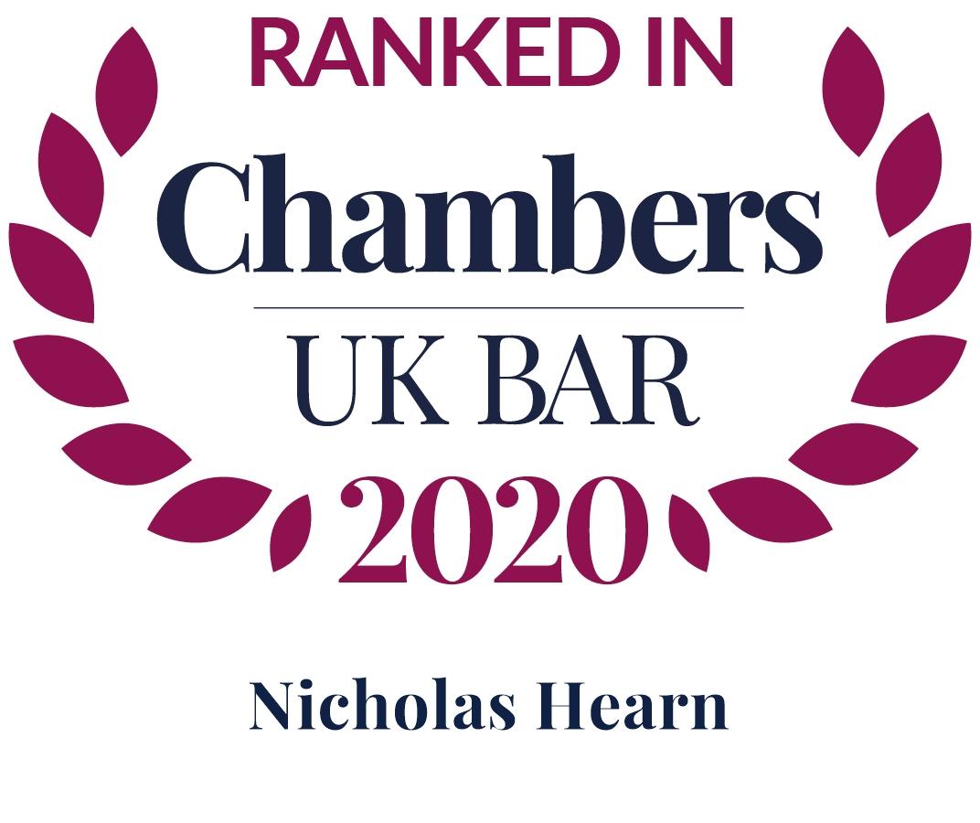 C&P Logo 2020 - Nicholas Hearn