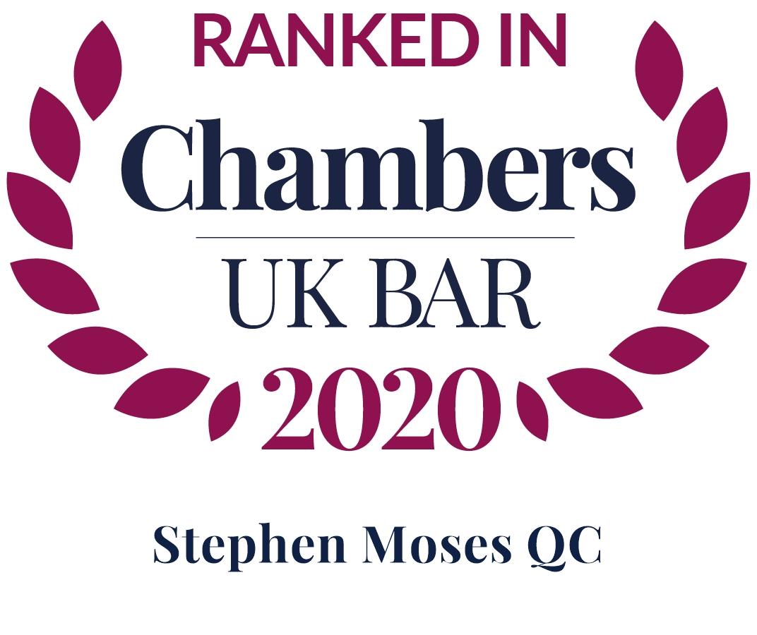 C&P Logo 2020 - Stephen Moses QC